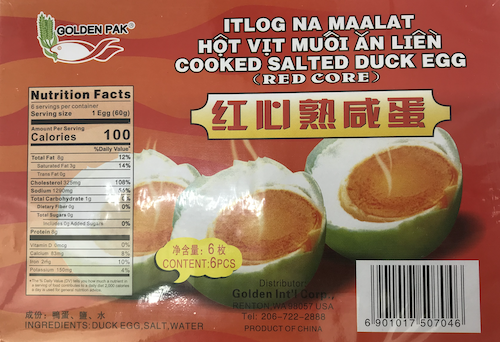 Recent Addition: Itlog na Maalat (Cooked Salted Duck Egg)