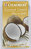 Chaokoh Coconut Cream Classic Gold